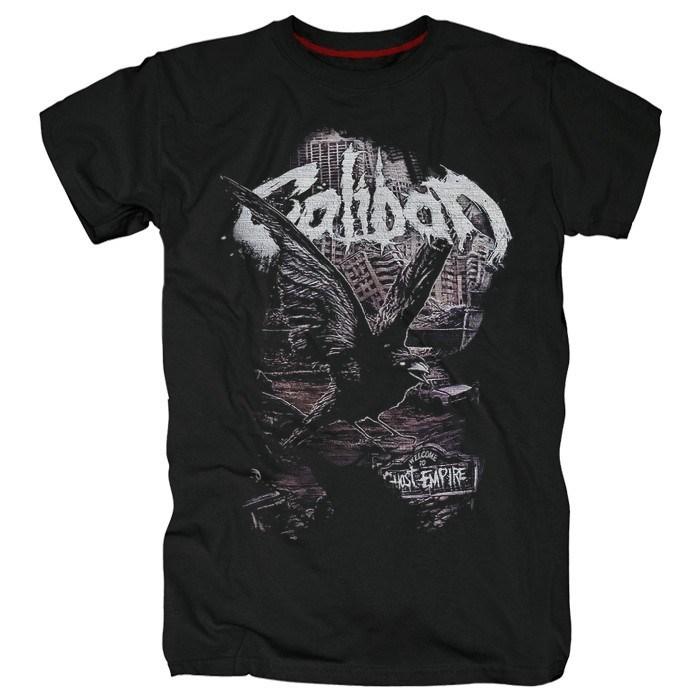 Caliban #8 - фото 52034