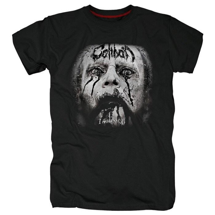 Caliban #11 - фото 52076