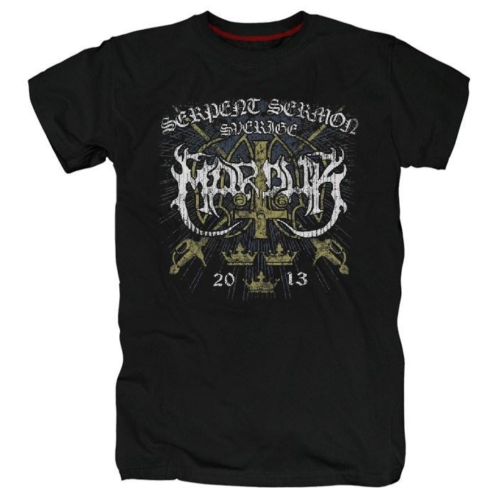 Marduk #5 - фото 89620