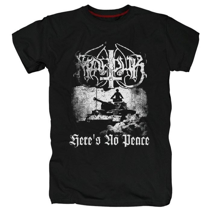 Marduk #7 - фото 89648